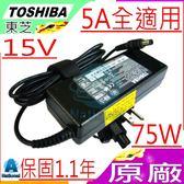 TOSHIBA  15V,5A,75W 充電器(原廠)-東芝 A100,A200 A600,A700,S105,ADP-75KB,60RHA,(3.0-6.0mm)