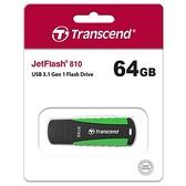 Transcend 創見 JetFlash 810 64GB 隨身碟 軍規抗震碟