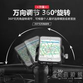 騎行手機架電動車載電瓶摩托車導航支架多功能固定防震型