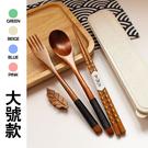 大號棕色天然實木筷子勺子叉子套裝旅行學生開學木質便攜餐具盒 黛尼時尚精品