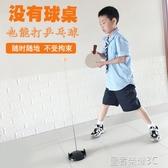 乒乓球練習器啟蒙自練不撿球兒童一個人打不用桌子彈力軟軸乒乓球