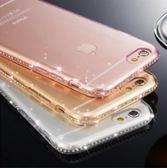 [24hr-現貨快出] 2017 蘋果 手機殼 iPhone7 iPhone6 plus i6s i5 5s se 保護殼 透明 冰鑽 tpu