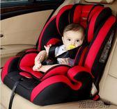 店長推薦兒童安全座椅汽車用嬰兒寶寶車載簡易9個月0-4-7周歲3-12通用可躺【潮咖地帶】
