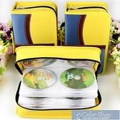 CD收納CD盒家用CD包音樂光盤盒DVD碟片專用收納包128片裝防水防潮羋悅 快速出貨