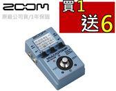 【空間系綜效】【ZOOM MS-70CDR】【86 in 1】【綜合效果器】【MS70CDR】