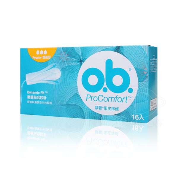 新包裝! O.B. 歐碧衛生棉條 普通型 16入 ob 單盒裝 女性生理用品 熱銷【DDBS】