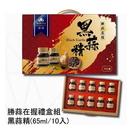 勝蒜在握 黑蒜精禮盒65ml/瓶,10瓶/盒