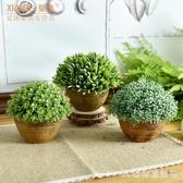假花盆栽 田園家居仿真植物球小盆景套裝室內客廳綠植裝飾品擺件設LB18802【3C環球數位館】