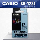 CASIO 卡西歐 專用標籤紙 色帶12mm XR-12X1/XR-XR-12X 透明底黑字 (適用 KL-170 PLUS KL-G2TC KL-8700 KL-60)