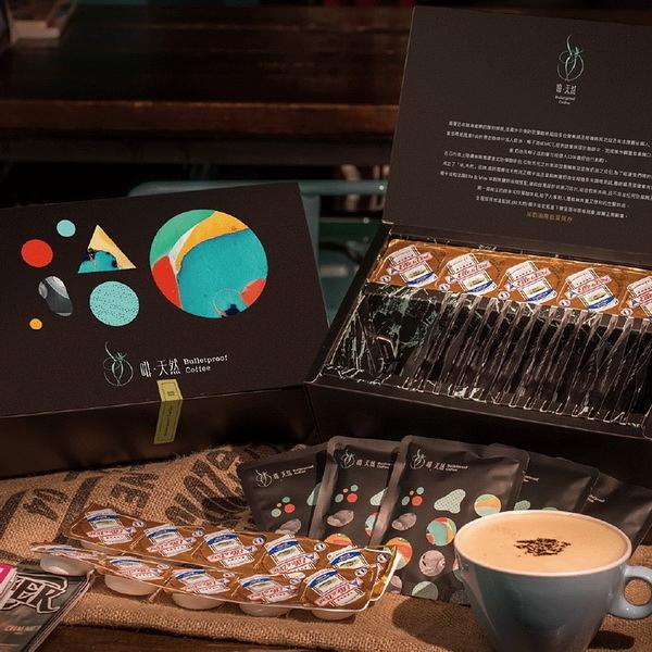 啡天然 濾掛式防彈咖啡禮盒(15入)(含油草飼無鹽奶油需冷藏)