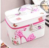 韓版手提便攜大小號可愛卡通大容量化妝箱Eb15532『小美日記』