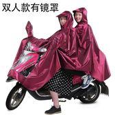 雨衣 成人雨披套裝摩托車騎行雨衣雙人電動車電瓶車加大情侶雨披 巴黎春天