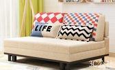 乳膠沙髮床可折疊客廳小戶型多功能簡約現代1.2兩用1.5雙人1.8米