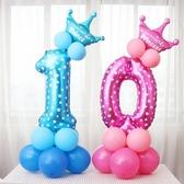 生日數字立柱氣球兒童周歲寶寶生日派對裝飾布置【聚可愛】