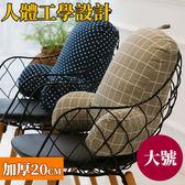 靠枕 人體工學設計3D立體靠枕-加大升級版 抱枕 孕婦 枕頭 汽車座椅 辦公座椅 坐墊 【ZMW018】123OK