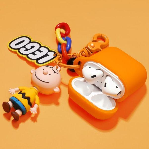 airpods保護套史努比查理airpods2保護殼2代1蘋果無線藍芽耳機ipod牛油果可愛 小明同學