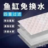 魚缸過濾棉高密度加厚凈水海綿專用洗不爛反復用凈化材料 【快速出貨】