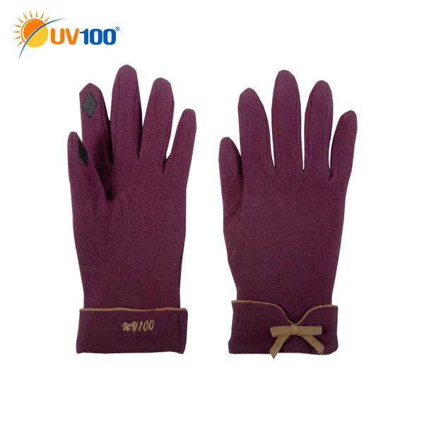 UV100 防曬 抗UV 觸控保暖-優雅法式羊毛手套-女