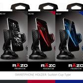 【愛車族】日本CARMATE RAZO吸盤式孔快取手機架 黑色│紅色│藍色 (三色選擇)