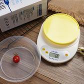 法焙客電子秤廚房用秤家用食品克秤托盤電子食品稱烘焙工具5kg 【七夕搶先購】