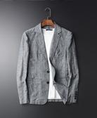 《澤米》日系亞麻灰休閒西裝 外套 男士 青年 修身 薄款 西服 自然棉麻 時尚設計AMI2000
