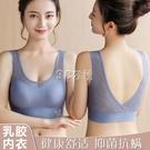 無痕內衣女無鋼圈背心式運動薄款大胸顯小聚攏文胸蕾絲美背文胸罩