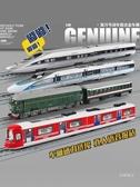 玩具車模型 高鐵火車玩具復興號小火車輕軌玩具車合金地鐵動車模型和諧號男孩【免運】WY