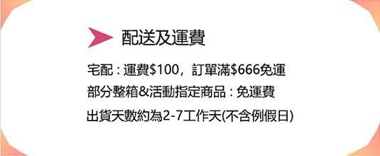 icoming-hotbillboard-f8ecxf4x0535x0220_m.jpg