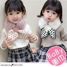 兒童冬季百搭針織波點毛絨交叉式圍脖 圍巾