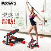 BANCON伯康踏步機家用多功能靜音迷你小型健身運動腳踏機W-S083igo 【Pink Q】