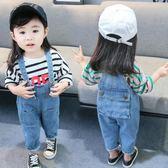 全館83折 男童女寶寶牛仔吊帶褲0一1-234歲韓版女童休閒長褲嬰兒童裝
