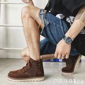 馬丁鞋 2018秋季新款男靴子休閒馬丁靴韓版高筒男鞋中邦潮流短靴裸靴沙漠 芭蕾朵朵
