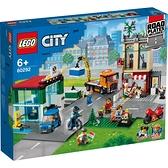 樂高積木Lego 60292 市中心