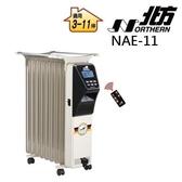 NORTHERN NAE-11 北方電子式葉片恆溫電暖爐 免運費 公司貨 電暖器