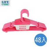 【LIFECODE】珠光止滑衣架-寬37cm-粉紅色(48入)