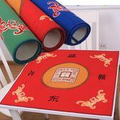 麻將桌布家用麻將墊加厚消音正方形手搓麻將桌墊子防塵布蓋布【聖誕交換禮物】