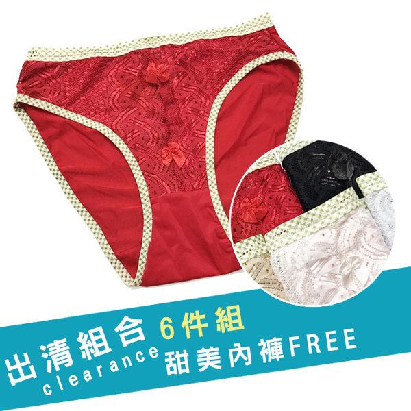 【MADONNA 瑪丹娜 - NG出清組合】甜美褲 6件組 999 NG 福利品 (隨機選色) 內褲 三角褲 低腰 FREE