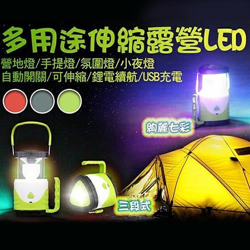 多用途伸縮露營七彩霓虹LED照明燈。紅/(KT9699/KT9699_R)