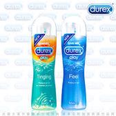 潤滑液 情趣商品 英國杜蕾斯Durex《杜蕾斯〝特級+冰感〞》超強力組合