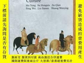 二手書博民逛書店The罕見General History of Chinese