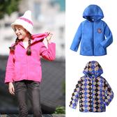 高領連帽外套 搖粒絨 保暖外套 男童 女童 保暖 外套 寶寶外套 Augelute 50797