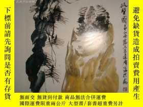 二手書博民逛書店罕見精品畫冊:上海畫家作品展(僅印行400冊)Y4581 方增先