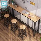 吧台桌180cm高腳桌家用簡約現代小吧台陽台餐桌長條高桌子奶茶店桌【母親節禮物】