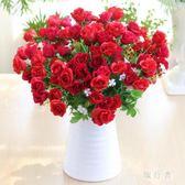 仿真盆栽 玫瑰花套裝家居裝飾品餐桌假花絹布小盆栽擺設 BF7968【旅行者】