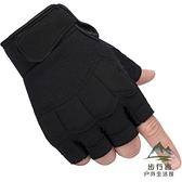 戰術手套男半指戶外運動作戰健身透氣露指防滑割騎車行【步行者戶外生活館】