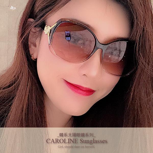 《Caroline》年度最新網紅款潮流百搭抗UV時尚太陽眼鏡 72094