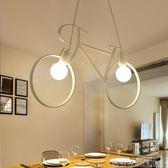 聖誕禮物吊燈北歐風格吊燈創意個性餐廳吧臺自行車吊燈兒童房臥室過道鐵藝燈具LX