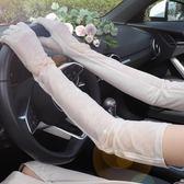 開車防曬手套女夏季薄款防紫外線冰絲 半指騎行彈力   歐韓流行館