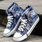 新款塗鴉高幫帆布鞋休閒男鞋...2色.....
