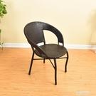 陽臺小籐椅子單人扶手靠背椅編織家用書桌椅休閒戶外藤編椅宿舍椅 【母親節特惠】